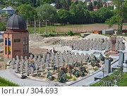 Купить «Давайте подумаем о вечном», фото № 304693, снято 19 мая 2008 г. (c) Юрий Брыкайло / Фотобанк Лори