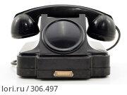 Купить «Старый телефон», фото № 306497, снято 28 мая 2008 г. (c) Юрий Пономарёв / Фотобанк Лори