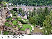 Купить «Балкон Европы», фото № 306617, снято 8 июля 2020 г. (c) Николай Винокуров / Фотобанк Лори