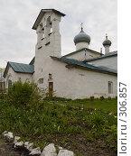 Купить «Церковь Нерукотворного Образа на запсковье. Псков», фото № 306857, снято 2 мая 2008 г. (c) Liseykina / Фотобанк Лори