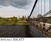 Купить «Город Остров. Псковская область», фото № 306877, снято 2 мая 2008 г. (c) Liseykina / Фотобанк Лори
