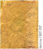 Старая бумага. Стоковое фото, фотограф Даниил Кириллов / Фотобанк Лори