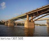Купить «Мост», фото № 307505, снято 2 июня 2008 г. (c) Максим Гавриленко / Фотобанк Лори