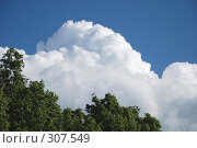 Небо. Стоковое фото, фотограф Боев Дмитрий / Фотобанк Лори