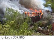 Купить «Пожар в старом квартале Перми», фото № 307805, снято 23 мая 2006 г. (c) Harry / Фотобанк Лори