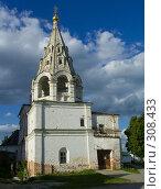 Купить «Рязанский кремль. Спасский монастырь. Колокольня церкви Богоявления», фото № 308433, снято 30 мая 2008 г. (c) УНА / Фотобанк Лори