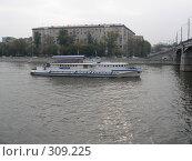 Купить «Речной трамвайчик», фото № 309225, снято 29 сентября 2006 г. (c) Дмитрий Кобзев / Фотобанк Лори