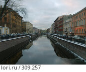 Купить «Санкт-Петербург. Канал Грибоедова», фото № 309257, снято 21 января 2019 г. (c) Георгий Кайзер / Фотобанк Лори