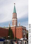 Купить «Никольская башня Московского Кремля. 9 мая 2008 года, Красная Площадь. Москва», фото № 309509, снято 9 мая 2008 г. (c) Алексей Зарубин / Фотобанк Лори