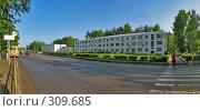Купить «Управление ППГХО город Краснокаменск (панорама)», фото № 309685, снято 4 июня 2008 г. (c) Геннадий Соловьев / Фотобанк Лори