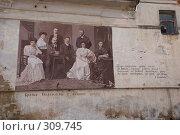 Купить «Боровск», фото № 309745, снято 5 апреля 2008 г. (c) Лифанцева Елена / Фотобанк Лори