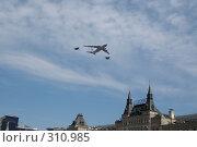 Купить «Ан-124 «Руслан» и Су-27 над Красной Площадью, на параде 9 мая 2008 года. Москва, Россия.», фото № 310985, снято 9 мая 2008 г. (c) Алексей Зарубин / Фотобанк Лори