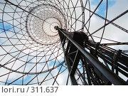 Купить «Шуховская башня (Москва, Шаболовка) изнутри», фото № 311637, снято 19 сентября 2018 г. (c) Дмитрий Яковлев / Фотобанк Лори