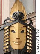 Купить «Стилизованная театральная маска», фото № 311753, снято 1 июня 2008 г. (c) Заноза-Ру / Фотобанк Лори