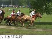 Купить «Скачки на празднике сабантуй», фото № 312201, снято 31 мая 2008 г. (c) Талдыкин Юрий / Фотобанк Лори