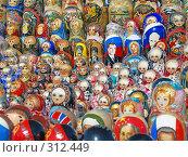 Купить «Современные матрешки», фото № 312449, снято 24 января 2019 г. (c) Кирпинев Валерий / Фотобанк Лори