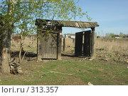 Купить «Ворота», фото № 313357, снято 19 мая 2008 г. (c) Талдыкин Юрий / Фотобанк Лори