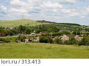 Купить «Кубанский сельский пейзаж в предгорной зоне», фото № 313413, снято 4 июня 2008 г. (c) Федор Королевский / Фотобанк Лори