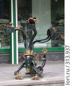 Купить «Дракон. Скульптура из авто-деталей.», фото № 313937, снято 17 июля 2005 г. (c) sav / Фотобанк Лори