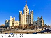 Купить «Высотное здание в Москве», фото № 314153, снято 22 апреля 2018 г. (c) Михаил Лукьянов / Фотобанк Лори