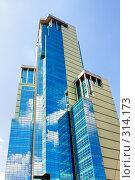 Купить «Современное офисное здание», фото № 314173, снято 18 мая 2008 г. (c) Михаил Лукьянов / Фотобанк Лори