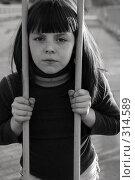 Купить «Детская зона. Девочка за железным забором», фото № 314589, снято 5 мая 2008 г. (c) Варвара Воронова / Фотобанк Лори