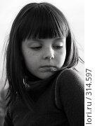 Купить «Фотография 10-летней девочки», фото № 314597, снято 5 мая 2008 г. (c) Варвара Воронова / Фотобанк Лори