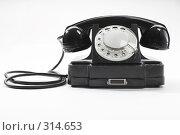 Купить «Телефон», фото № 314653, снято 25 ноября 2005 г. (c) Кравецкий Геннадий / Фотобанк Лори