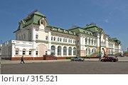 Купить «Хабаровск. Железнодорожный вокзал», фото № 315521, снято 2 июня 2008 г. (c) Севостьянова Татьяна / Фотобанк Лори