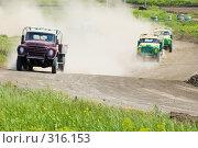Купить «Гонки на грузовиках. Зил 130», фото № 316153, снято 31 мая 2008 г. (c) Арестов Андрей Павлович / Фотобанк Лори