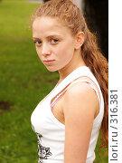 Купить «Под пристальным вниманием», фото № 316381, снято 3 июня 2008 г. (c) Андрей Аркуша / Фотобанк Лори