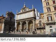 Купить «Улица Рима», фото № 316865, снято 27 августа 2007 г. (c) Илья Лиманов / Фотобанк Лори