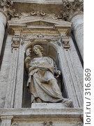 Купить «Архитектура Рима», фото № 316869, снято 27 августа 2007 г. (c) Илья Лиманов / Фотобанк Лори