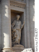 Купить «Фонтан Треви в Риме», фото № 316877, снято 27 августа 2007 г. (c) Илья Лиманов / Фотобанк Лори