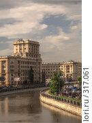 Купить «Московский Технический Университет», фото № 317061, снято 19 августа 2018 г. (c) Сергей Иващенко / Фотобанк Лори