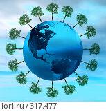 Купить «Планета Земля», иллюстрация № 317477 (c) ElenArt / Фотобанк Лори