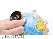 Купить «Глобус и стетоскоп на белом фоне», фото № 317773, снято 21 мая 2008 г. (c) Мельников Дмитрий / Фотобанк Лори