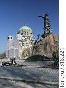 Купить «Кронштадт. Городской пейзаж. Памятник  адмиралу Макарову.», фото № 318221, снято 3 мая 2008 г. (c) Александр Секретарев / Фотобанк Лори