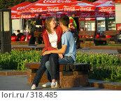 Купить «Люди  отдыхают в парке Победы», эксклюзивное фото № 318485, снято 27 апреля 2008 г. (c) lana1501 / Фотобанк Лори