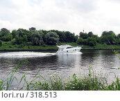 Купить «Быстроходный катер на Канале имени Москвы», фото № 318513, снято 14 июля 2004 г. (c) Анатолий Заводсков / Фотобанк Лори