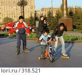 Купить «Люди  отдыхают в парке Победы», эксклюзивное фото № 318521, снято 27 апреля 2008 г. (c) lana1501 / Фотобанк Лори