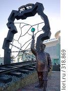 Купить «Омск. Памятник с картой железных дорог Омской области у железнодорожного вокзала», фото № 318869, снято 7 июня 2008 г. (c) Julia Nelson / Фотобанк Лори