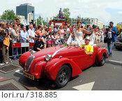 Купить «На карнавале», фото № 318885, снято 31 июля 2004 г. (c) Вячеслав Смоленский / Фотобанк Лори