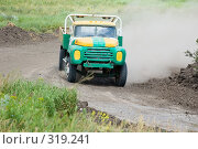 Купить «Гонки на грузовиках. Зил 130», фото № 319241, снято 31 мая 2008 г. (c) Арестов Андрей Павлович / Фотобанк Лори