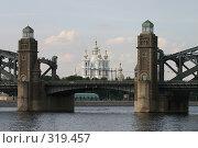 Купить «Санкт-Петербург. Мост Петра Великого (Охтинский)», фото № 319457, снято 6 августа 2005 г. (c) Александр Секретарев / Фотобанк Лори