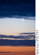 Купить «Ночное небо. Twilight», фото № 319717, снято 1 июня 2008 г. (c) chaoss / Фотобанк Лори