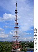 Купить «Телецентр. Томск», фото № 319829, снято 4 июня 2008 г. (c) Андрей Николаев / Фотобанк Лори