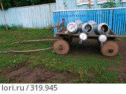 Купить «Телега с бидонами», фото № 319945, снято 26 июня 2006 г. (c) Василий Козлов / Фотобанк Лори