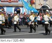 Духовой оркестр из казахстана (2008 год). Редакционное фото, фотограф Софья Краевская / Фотобанк Лори