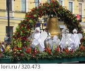 Платформа с цветами (2008 год). Редакционное фото, фотограф Софья Краевская / Фотобанк Лори